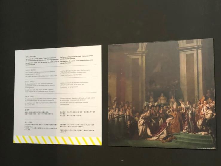 ナポレオン1世の戴冠式